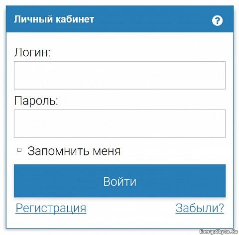 Жкх личный кабинет плательщика москва создать