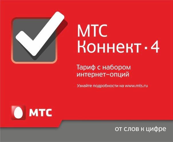 займы онлайн на карту rsb24.ru