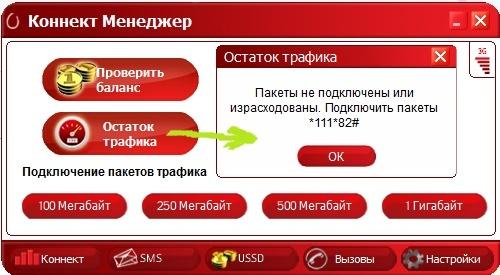 Тинькофф банк кредит наличными под залог автомобиля