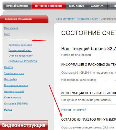 Взять займ на карту без проверок vzyat-zaym.su