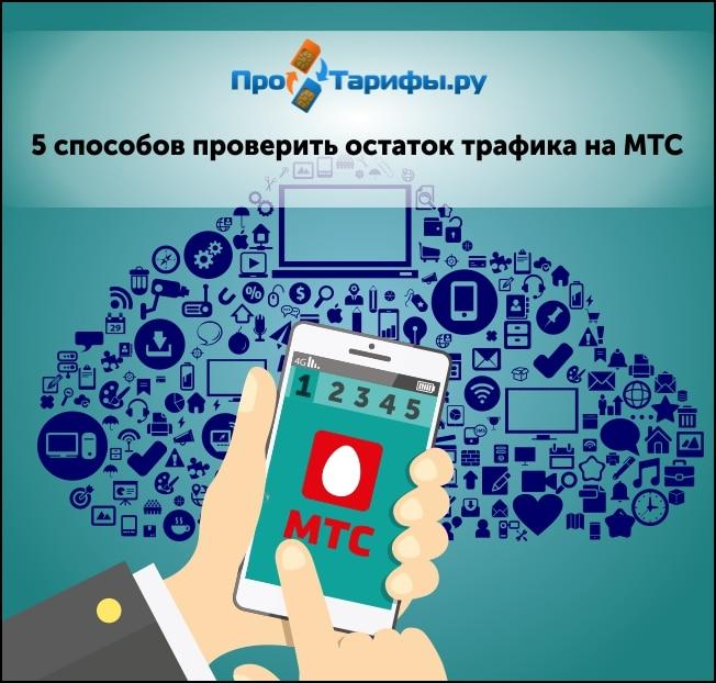 Отп банк онлайн личный кабинет регистрация