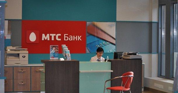 Как проверить баланс на карте МТС Банка?