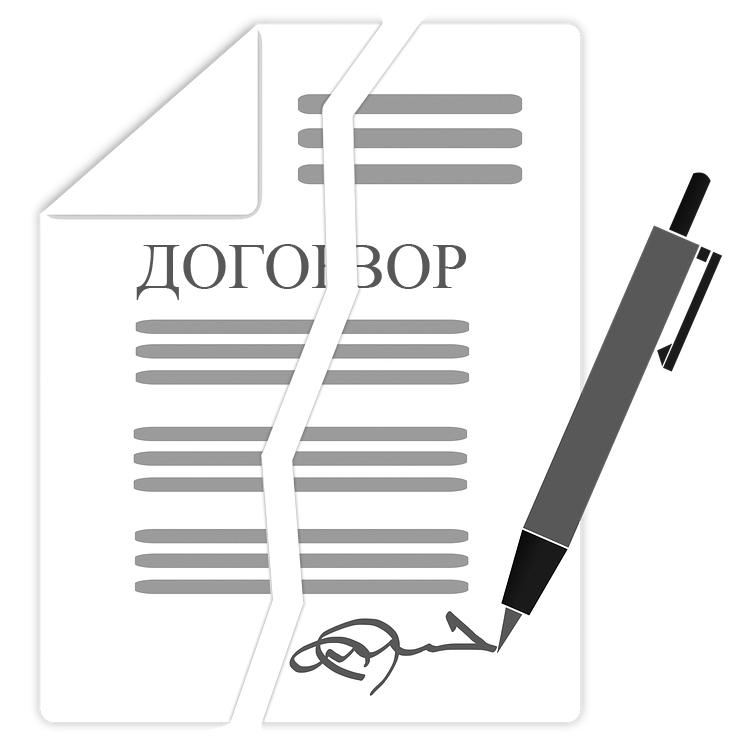 ТТК отключение интернет, расторжение договора