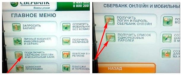 деньги без процентов на карту взять zaim-bez-protsentov.ru